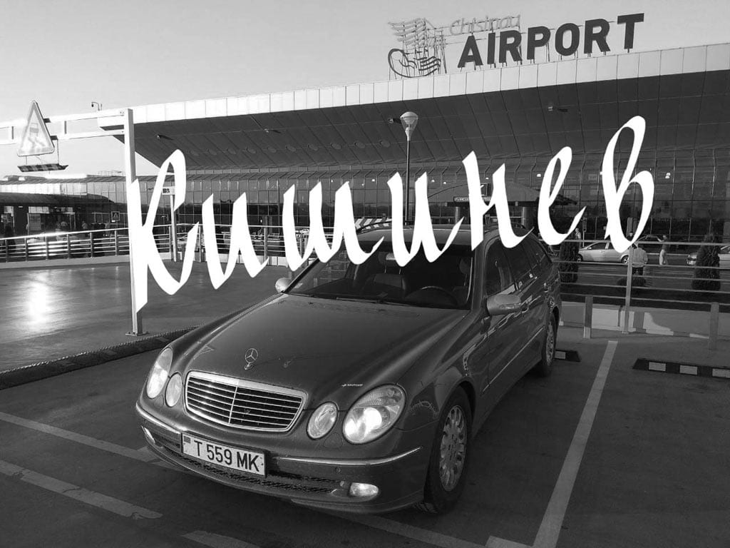 Taxi from Chisinau airport